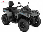 CAN-AM Outlander MAX 570 DPS (650) ABS MY21 SPZ