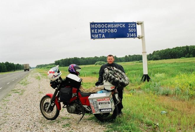 Rusko od hranic po Ural