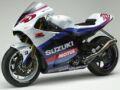 Pøedstavení Suzuki GSV-R