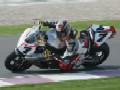 SBK - Monza kvalifikace