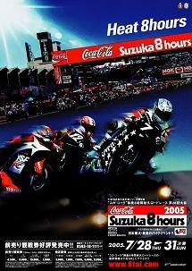 Suzuka - 8 hodinovka zavod