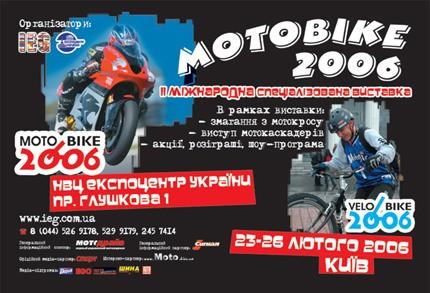 Výstava Motobike 2006 na Ukrajinì