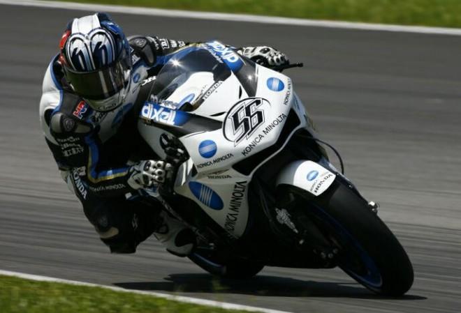 Startovní listina MotoGP 2007