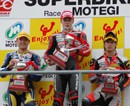 All Japan Road Race Championship (1.)