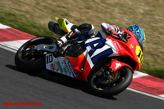 All Japan Road Race Championship (2.)