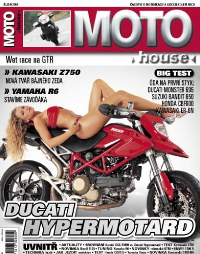 Motohouse 10/2007