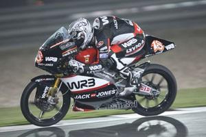 Grand Prix Jerez - 125 cc, QP1