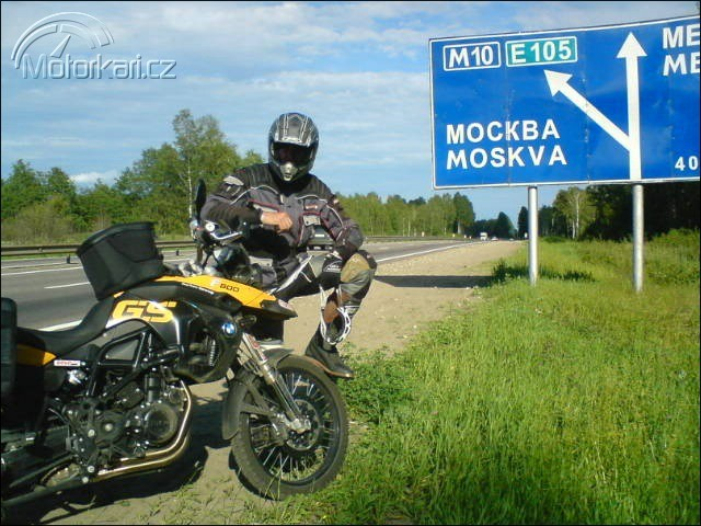 Rallye Transorientale