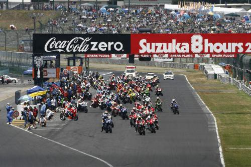 MS Endurance – Suzuka 8 Hours