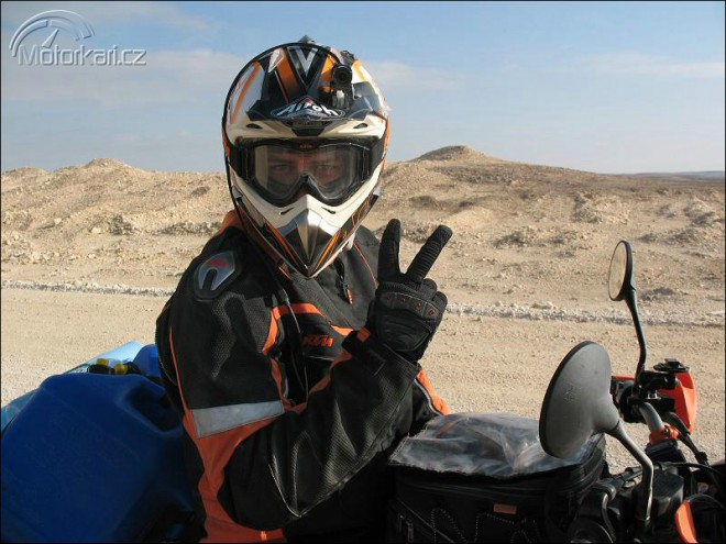 Oman trip video