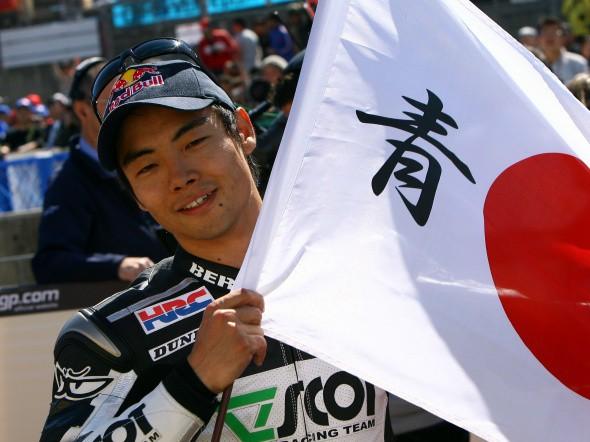 Hiro Aoyama: Kato mn� pomohl