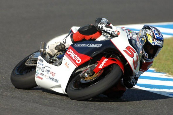 Moto2: V týmu CIP pojedou Tomizawa a Aegerter