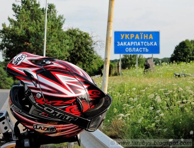 Ukrajina 2009 - Zakarpatská oblast