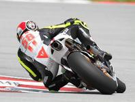 MotoGP: Aoyama a Simoncelli testují v Sepangu (3. den)