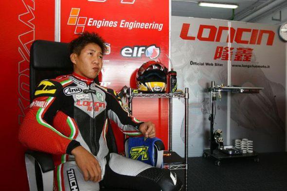 125 ccm: Japonec Koyama týmovým kolegou našeho Kornfeila