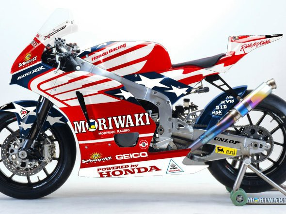 Moriwaki Honda pro Rogera Lee Haydena