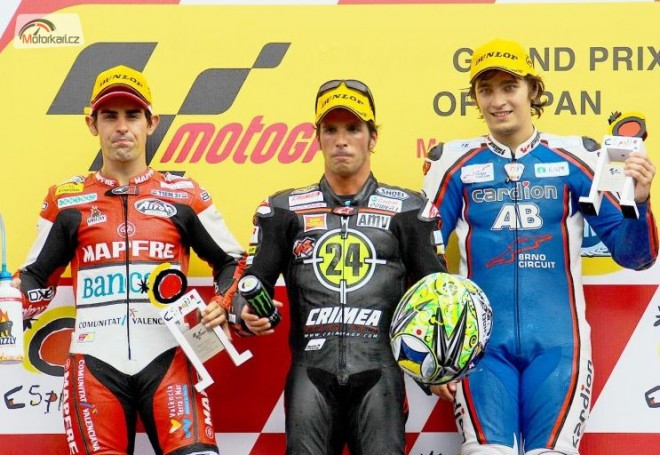 Grand Prix Japonska – závod