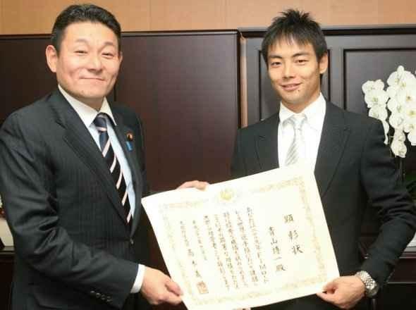 Vysoké vyznamenání pro Aoyamu