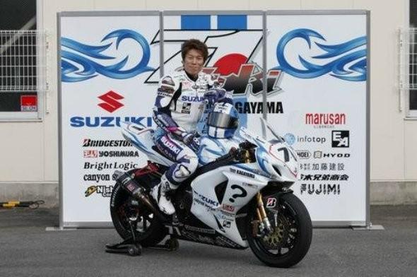 Team Kagayama v japonském šampionátu