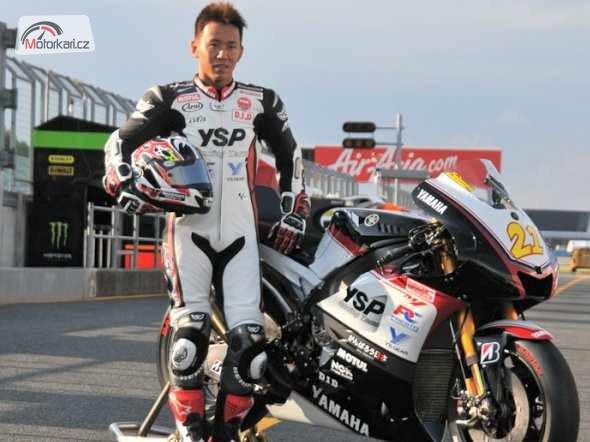 Katsuyuki Nakasuga: Wild card v Motegi