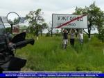 Mototrip Ukraji
