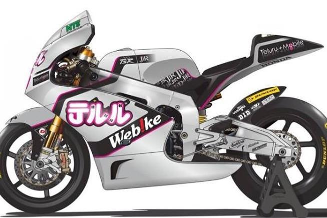 Nagashima nahradí u JiR Moto2 Nozaneho