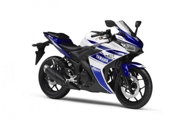 Yamaha R25 už oficiálnì
