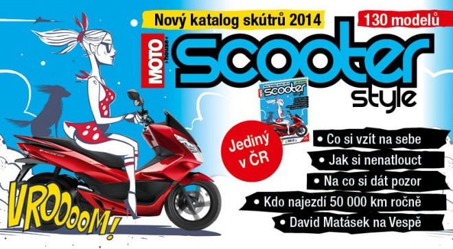 Scooter Style 2014