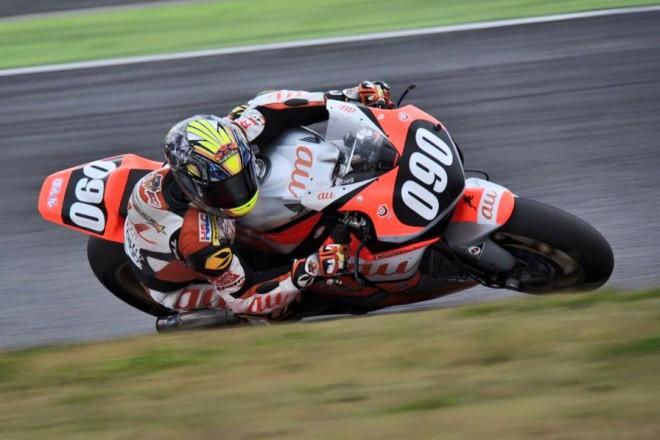 Damian Cudlin pojede v Suzuce s au&Teluru Kohara Racing