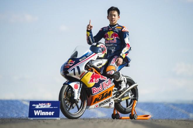 Vítìzství v závodì a Rookies Cupu 2016 získal Japonec Sasaki