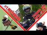#1 motovlog - EASY RIDE meetup & Police & Suicidal bird | VomecOnBike